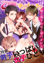 cover48